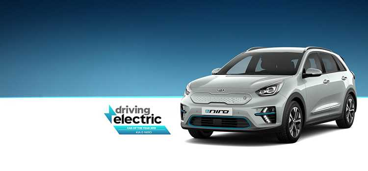 Kia Electric Vehicle Offers